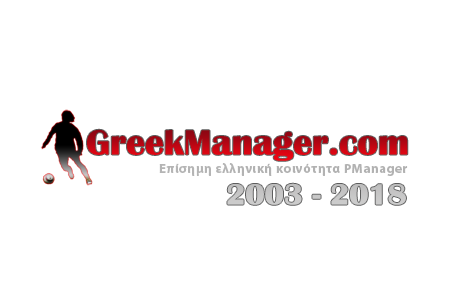 GreekManager.com